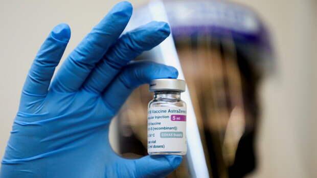 Норвегия окончательно отказалась от вакцины AstraZeneca