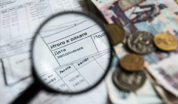 В России снизят плату за услуги ЖКХ: кого коснется