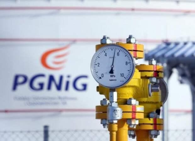 PGNiG Газпром