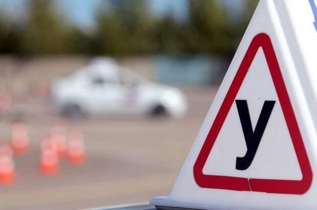 Автошколы к концу года переведут на новые программы – Известия