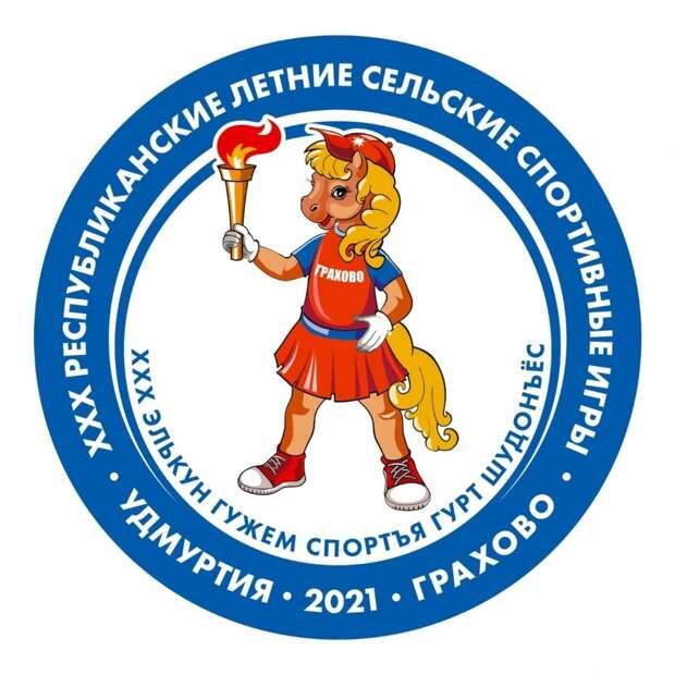 Лошадь Граша стала символом летних сельских игр в Удмуртии
