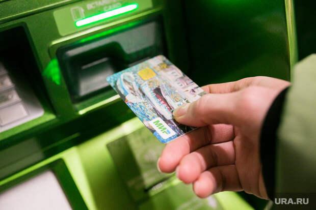 Российские банки разрешат снимать деньги счужой карты