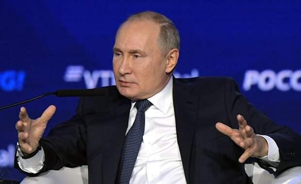 Forbes (США): Путин рассуждает об Украине, изменении климата и сравнивает ЕС с СССР