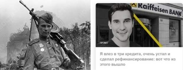 Грузите апельсины бочками! Заметки на полях Времени от журналиста Юрия Селиванова
