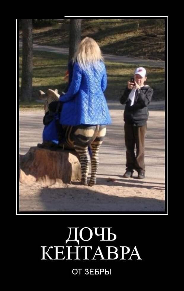 1448795463_rzhachnye-demotivatorki-3_xaxa-net.ru