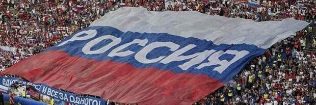 Сорок достижений современной России