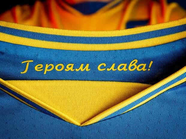 Украина договорилась с УЕФА по форме футбольной сборной для Евро-2020