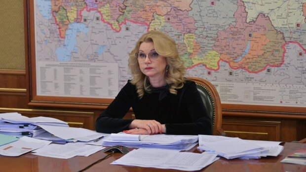 Голикова заявила о скором возобновлении сообщения с новыми странами