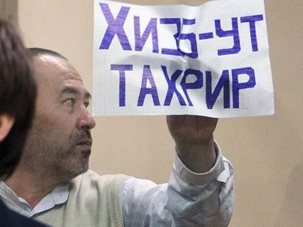 """США осудили приговор российского суда для 7 фигурантов бахчисарайского """"дела Хизб ут-Тахрир"""""""
