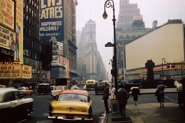 Площадь в центральной части Манхэттена в 1957 году.