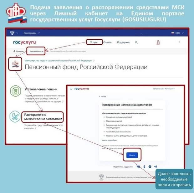 https://pfr.gov.ru/files/branches/altai/msk.jpg