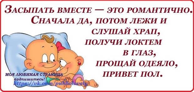 1399864434_frazochki-10 (604x288, 182Kb)
