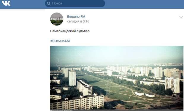 Фото дня: Самаркандский бульвар в недавнем прошлом