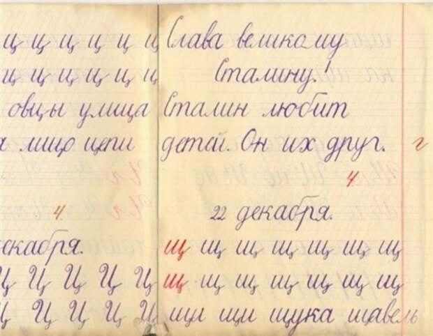 Источник фото: onanote.ru