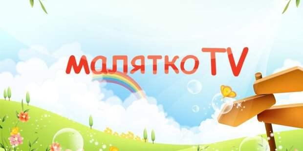 Детский телеканал на Украине ждет проверка из-за игнорирования голодомора
