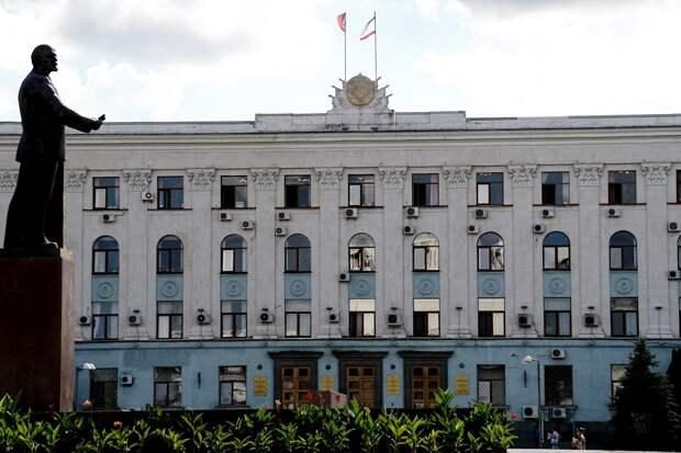 Фасад здания Совета министров РК отремонтируют за 33,6 миллиона рублей