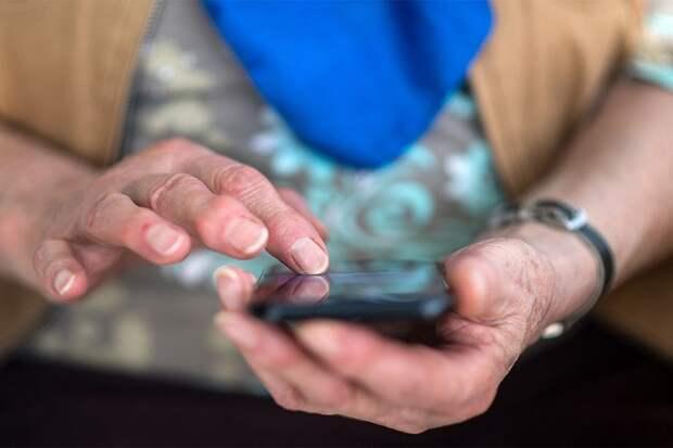 У 90-летней жительницы Гонконга по телефону похитили $33 млн