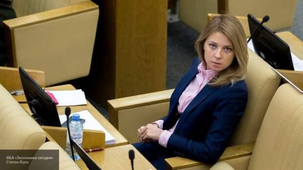 Поклонская прокомментировала слова Зеленского о Крыме