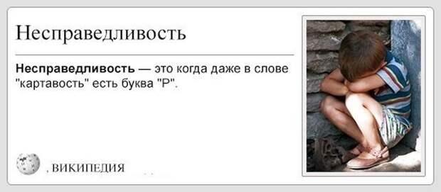 1421660931_kartinki-16