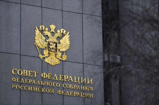 В Совфеде заявили, что Украина не получит от РФ компенсаций по СП-2