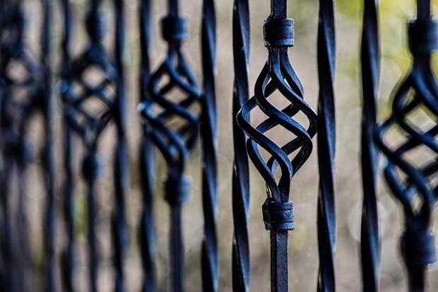 Забор, Перила, Из Кованого Железа, Барьер, Ограничение