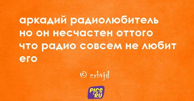 poro01