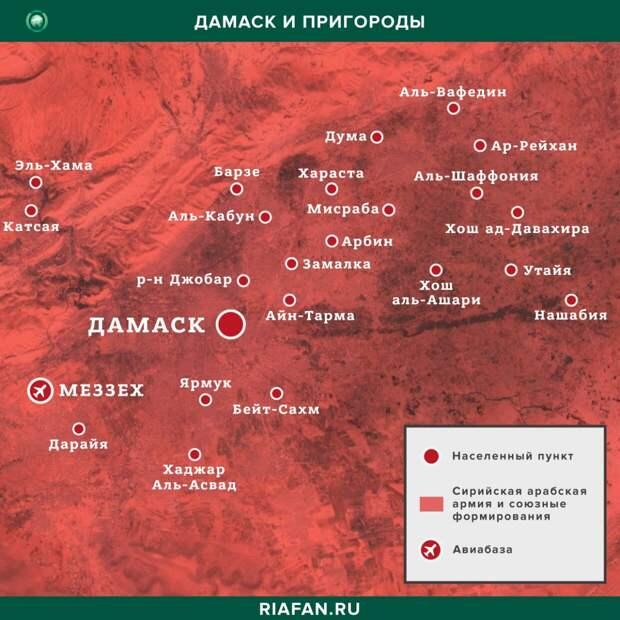 Столица Сирии город Дамаск и пригороды