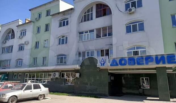 Оренбургский НПФ «Доверие» сменил собственника ипродаёт офис