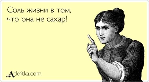http://atkritka.com/upload/iblock/e2b/atkritka_1353699460_50.jpg
