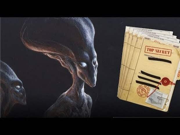 Загадки и тайны, пришельцы, гипотеза, фбр