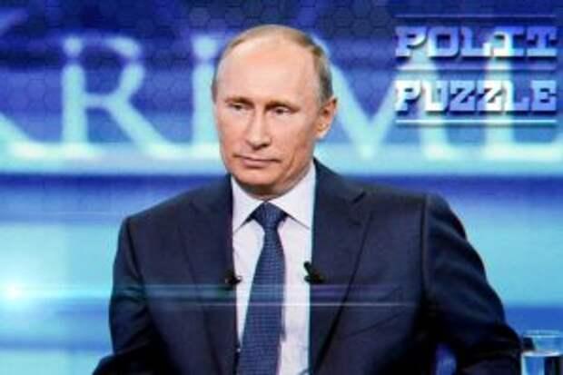 Британцы рассказали, как Россия заставила Зеленского «взглянуть правде в глаза»