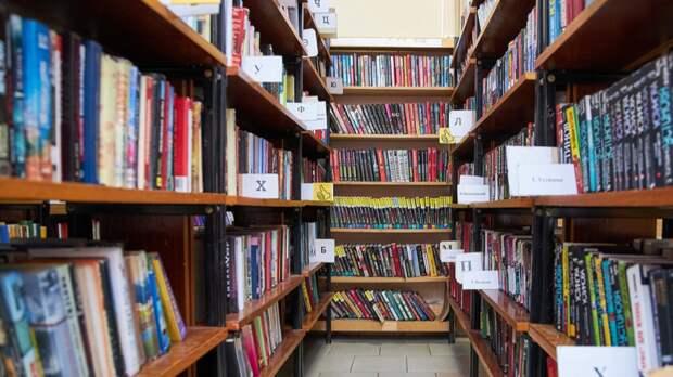 В Москве открылся книжный фестиваль«Красная площадь»