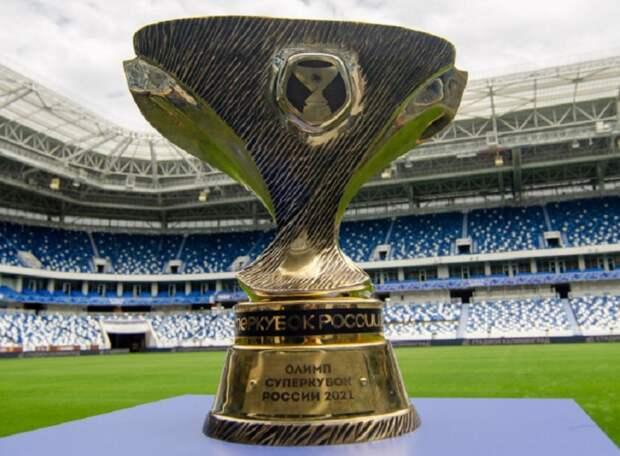 «Челси» выиграл Суперкубок УЕФА в серии пенальти