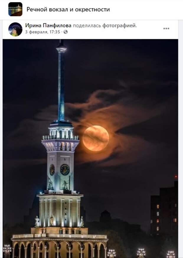 Фото дня: полная луна освещает Северный речной