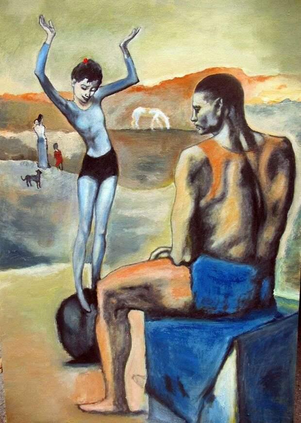 Девочка на шаре — Пабло Пикассо ❤️ - Пикассо Пабло