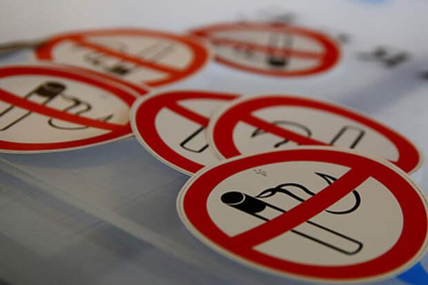 В России предложили поощрять некурящих работников