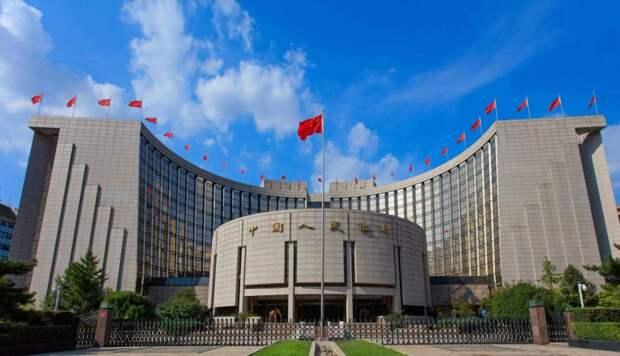 Народный банк Китая (НБК)