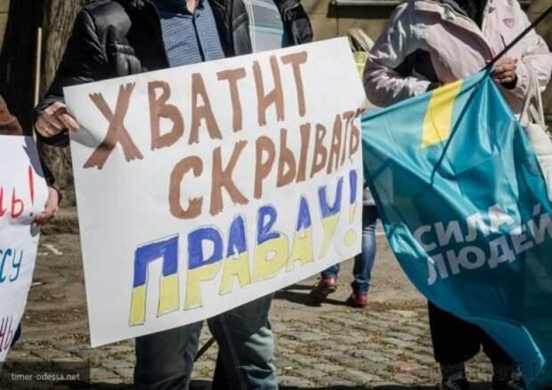 Европа готовит «неприятный сюрприз» для Украины: Запад решил финализировать Майдан
