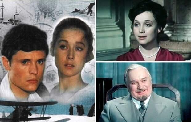 За кадром фильма «Два капитана»: Трагическая гибель режиссера и поломанные судьбы актеров