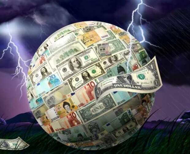 Мир в новой реальности: экономическая ситуация кардинально меняется