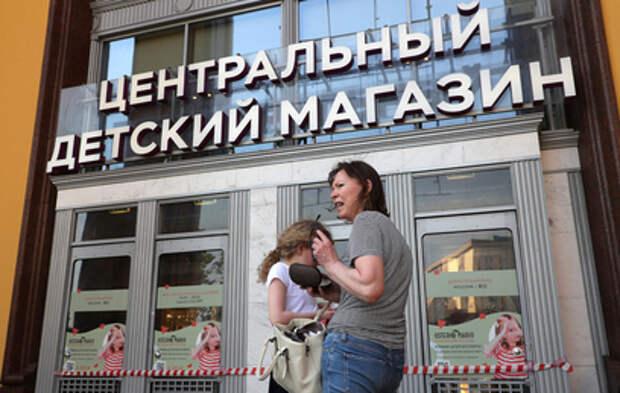 """Детский мир на Лубянке закрыли из-за фанатов """"Майора Грома"""""""