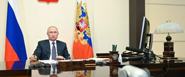 Владимир Путин постановил создать комиссию по историческому просвещению