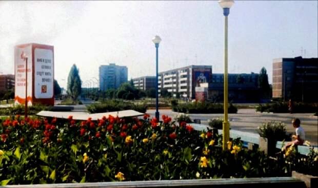 До аварии на ЧАЭС Припять был городом советской мечты. /Фото: novina24.ru