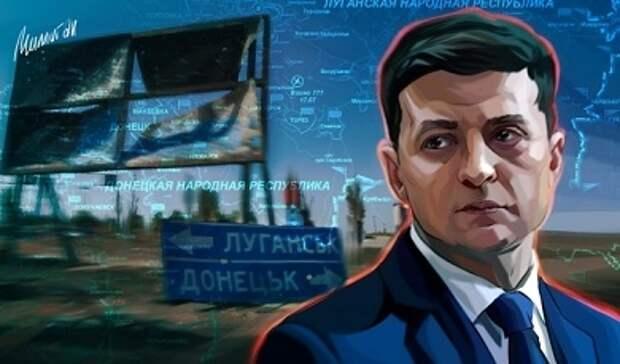 Антироссийская информационная кампания Украины для Запада