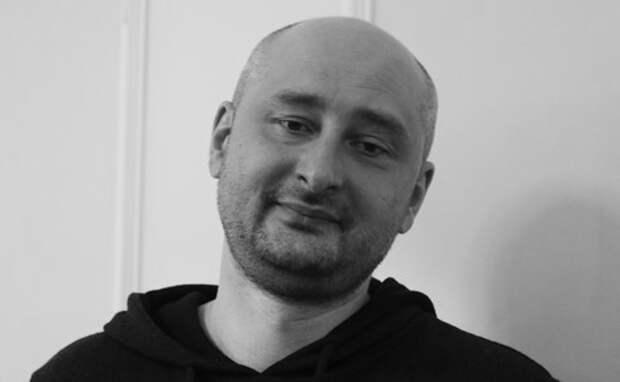Бабченко: Ждите нас на «Абрамсах»