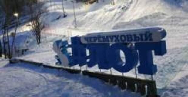 Где отдохнуть в России в феврале 2020 - ТОП - 3 Новых курорта