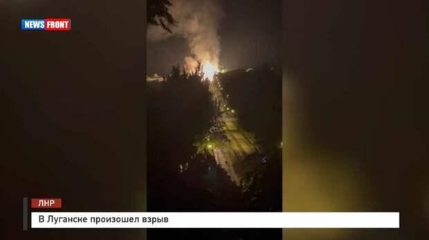 В Луганске произошел мощный взрыв на газопроводе