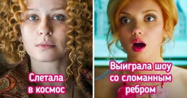 14 наших актрис, которые не только внешностью цепляют, но и не по-детски круты