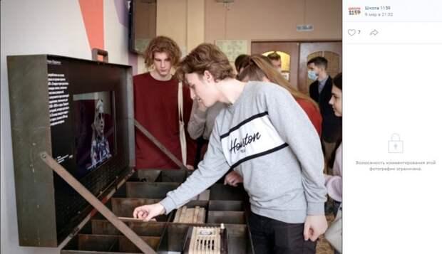 В школе № 1159 исследуют предметы из Музея истории ГУЛАГа