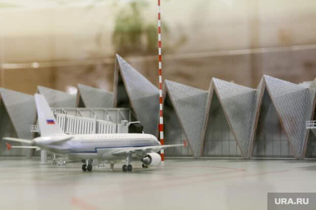 Федеральный министр устроил ревизию аэропорта вЯНАО